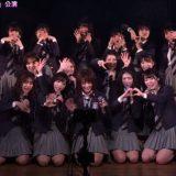 【AKB48】AKB48劇場 配信限定公演(無料) 3月21日まで期間を延長決定