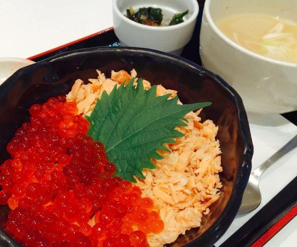 【グルメ・北海道】鮭親子丼 津軽海峡フェリー 2016年8月