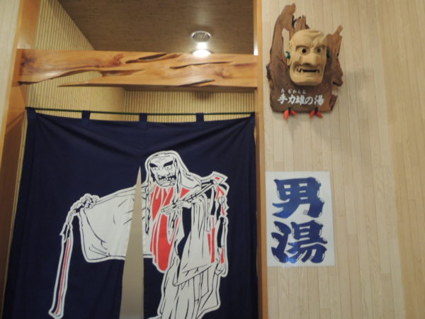 【温泉・宮崎県】天岩戸温泉【夜見】2017年5月