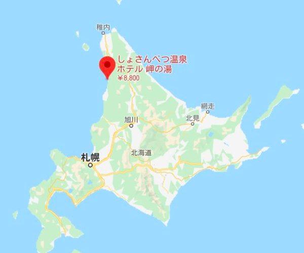【温泉・北海道】しょさんべつ温泉 ホテル岬の湯 道の駅 ジンギスカン 2016年5月 訪問記