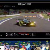 【GTsport】京都 山際+雅 攻略配信なう