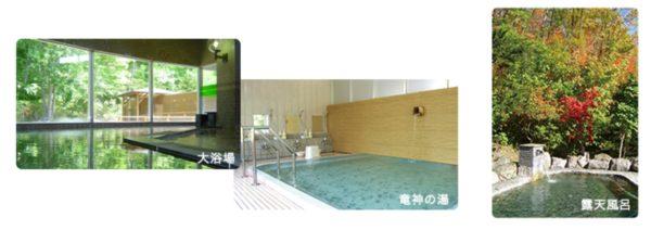 【温泉・北海道】塩別 つるつる温泉、過去最高クラスのツルツルの湯【湯】