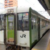 【ハイドラCP巡り】東京の西のほうの鉄道駅のチェックポイントを獲ってみた