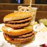 【マクドナルド】朗報、マックの株主優待チケットで、倍バーガーも問題なく注文できる