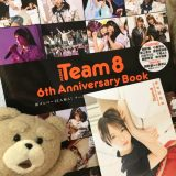 【AKB48 チーム8】6周年記念の本 キタ━━(゚∀゚)━━!! AKB48 Team8 6th Anniversary book
