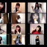 【AKB48】OUC48プロジェクト 岩立チームB「おうちの女神」公演