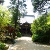 【四国八十八ヶ所】46番 浄瑠璃寺 愛媛県松山市