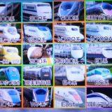 ゆみりん ハローキティ新幹線 STU48 瀧野由美子 新幹線 30車両すべて見る 鉄女 鉄ちゃん part 1