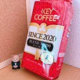 キーコーヒー ブレンド No.200 フルーティな味わい