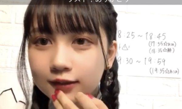 赤堀君江 SKE48 きみ KIMI SHOWROOM  2020/4/26 28:01 赤堀君江 SKE48 きみ KIMI SHOWROOM 2020/4/26