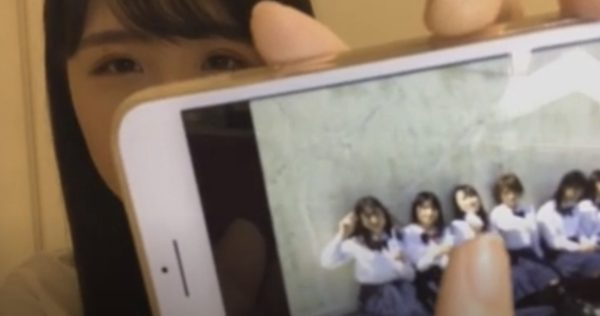 川本紗矢 AKB48 SAYA Kawamoto さやや Showroom  2020/5/17
