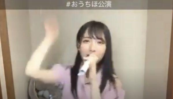 おうちほ公演 STU48 石田千穂 ちほ ISHIDA CHIHO showroom 2020/5/25