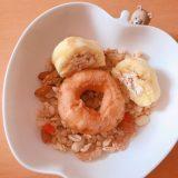 【グラノラ  アレンジ】ロールケーキ、ドーナツ