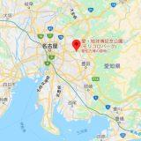 【WRC 2020】愛知県で、11月20日(金)から3日間 ラリーガイドが公開されました。