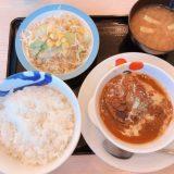 【松屋】ブラウンソースハンバーグ定食