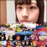 【塩原香凜】AKB48 チーム8 かりんりんのSHOWROOMみてたら隣に連れヲタがいたという、なんちゅう偶然
