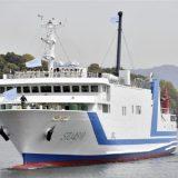【STU48】船、STU48号について