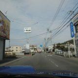 【四国八十八ヶ所】49番 浄土寺(じょうどじ)愛媛県松山市