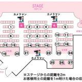 【AKB48】劇場公演・再開決定(・∀・)♪+.゚ 9月3日から。まずは観客27名からスタート