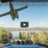 The CREW Mission #2 イーストコースト East coast part 2 2020/9/3