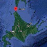 【白い道】北海道の白い道「シェルロード」が複数ありそうなので調べてみた