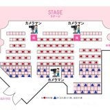 【AKB48】AKB48劇場 劇場公演の定員が91名まで増えた(・∀・)♪+.゚ 10月から。