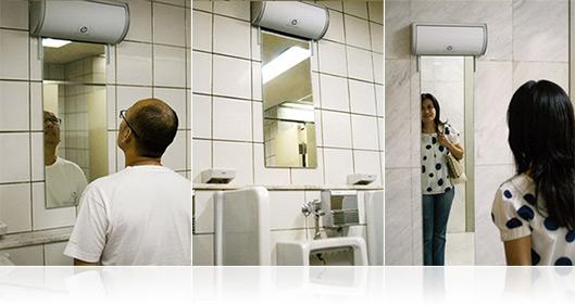HP e espelho