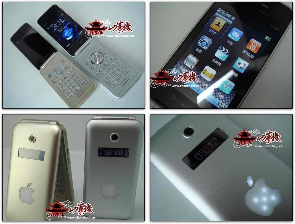 Custando Apenas US100 O IPhone V126 Oferece Uma Camera VGA 03 Megapixels Tela QVGA De 26 Polegadas Com 240x320 Pixels Resolucao E Reprodutor