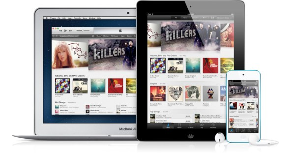 Novo iTunes no iOS e no OS X