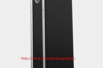 Mockup do iPhone 8
