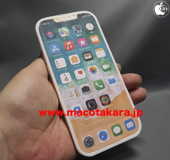 "Suposto notch do ""iPhone 13 Pro"""