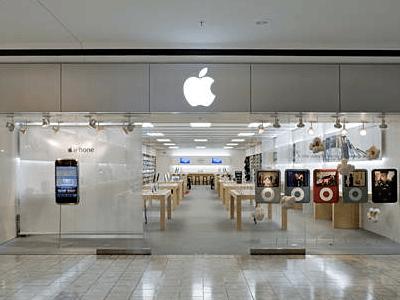 Apple Retail Store Stamford