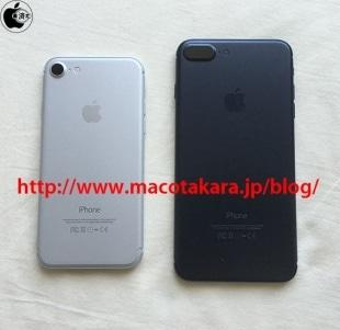 """Supostas cores do """"iPhone 7"""""""