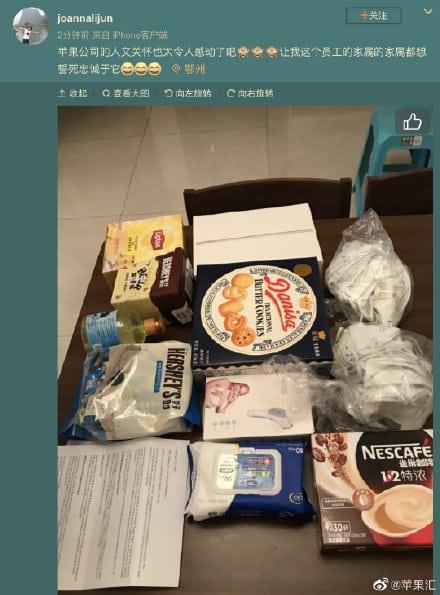 Publicação na rede social Weibo