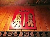 Best Restroom Sign Ever