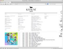 Kitsuné verkauft auch die Vinyl-Fassung des Samples!