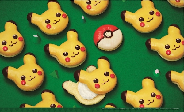 'Pikachu' Donuts Get Pulled For Looking Terrifyingly Unalike Promo Photos