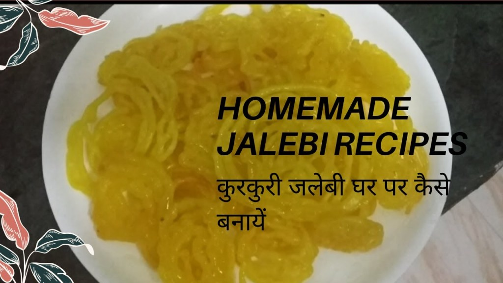 Make jalebi at home in Hindi