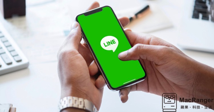 讓 LINE 更加方便,就把 LINE TODAY 換成通話紀錄吧!