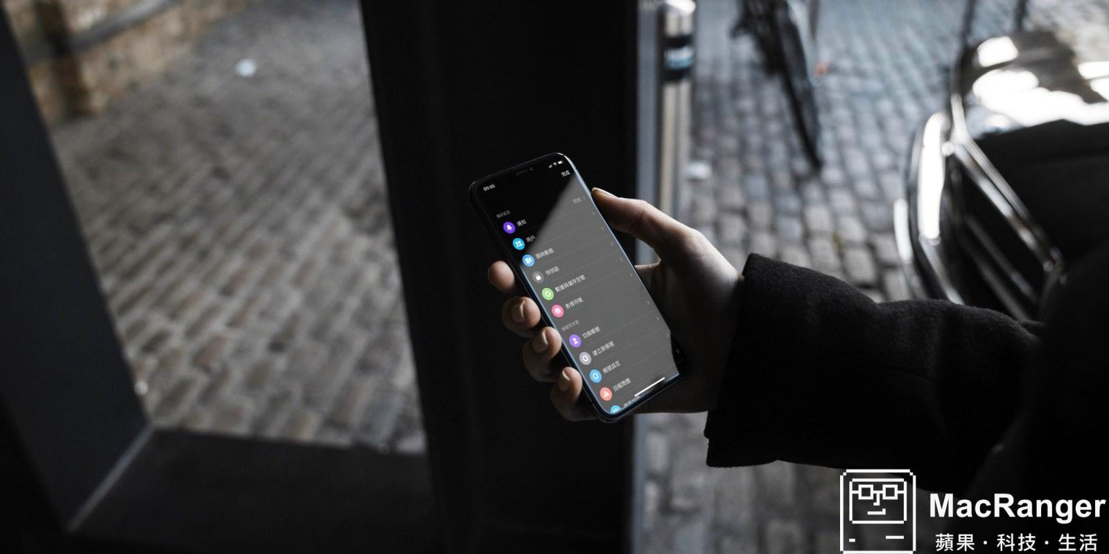 Facebook Messenger  夜間模式 彩蛋推出,智慧型產品都可用