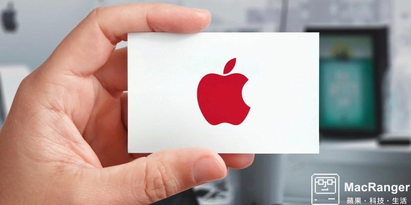 如何查詢 Mac iPhone iPad 等產品保固日期以及原廠維修紀錄
