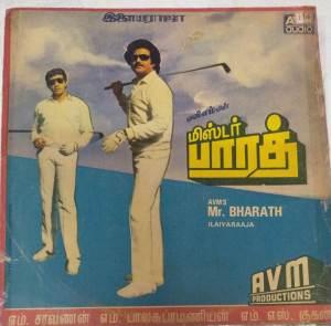Mr. Bharath Tamil Film LP VInyl Record by Ilayaraja www.macsendisk.com 1