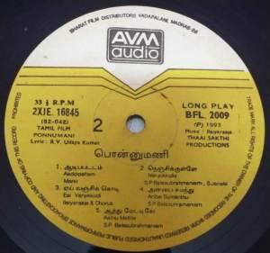 Ponnumani - Marupadiyum Tamil Film LP VInyl Record by Ilayaraja www.macsendisk.com 1