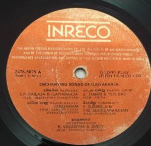 Enchanting songs Of Ilaiyaraaja LP Vinyl Record www.macsendisk.com 2