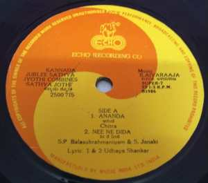 Sathya Jothi Kannada Film EP Vinyl Record by Ilayaraaja www.macsendisk.com 2
