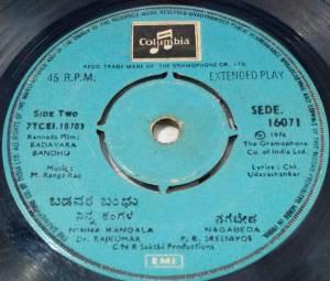 Badavara Bandhu Kannada Film EP vinyl Record by M Ranga Rao 16071www.macsendisk.com 1