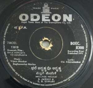 Bale Adrusta Vo Adurusta Kannada Film EP vinyl Record by Vijay bhaskar 8300 www.macsendisk.com 2