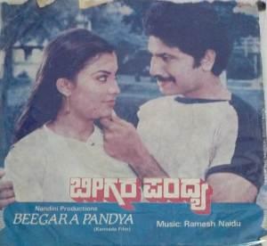 Beegara Pandya Kannada Film EP vinyl Record by Ramesh Naidu www.macsendisk.com 2