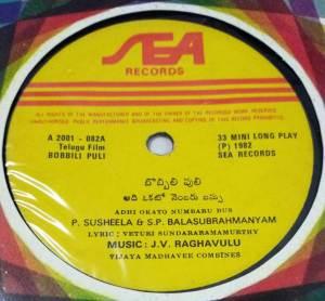 Bobbili Puli Telugu Film EP vinyl Record by J V Raghavalu 2001 082 www.macsendisk.com 1