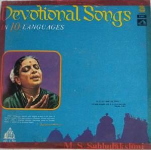 Devotional Songs in 10 Languages LP Vinyl Record by MS Subbulakshmi www.macsendisk.com 1